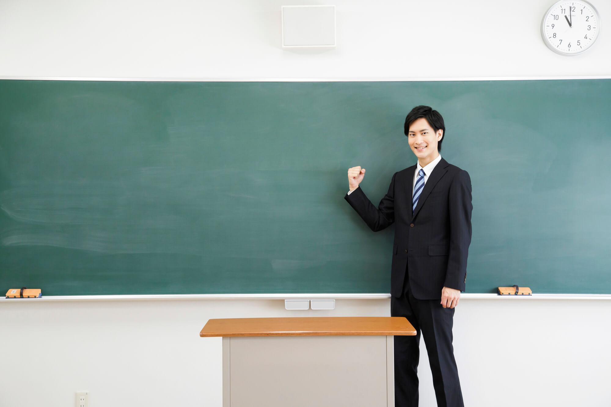 【中学・高校】教育実習で学ぶことやスケジュールを解説